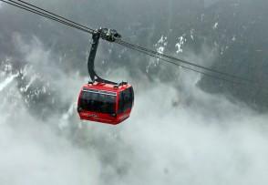 Peak 2 Peak -- always a thrill at Whistler.